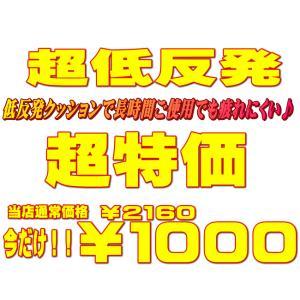 メンズ スポーツ シャワーサンダル 低反発 軽量 オフィス履き ネブサーフ 24 ホワイト ネイビー 25.5cm~28.0cm|sanyuukutu|10