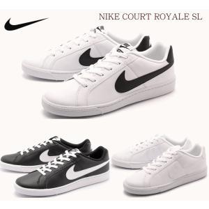 大きいサイズ ナイキ スニーカー メンズ NIKE コートロイヤル 844802 100 010 110 ブラック ホワイト 白 黒 運動靴 クラシック カジュアル 29cm 30cm 31cm 32cm sanyuukutu