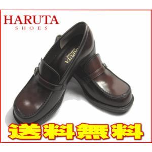 ハルタ レディース ローファー HARUTA 4711 ジャマイカ 新入学 [3E]【22.5cm〜25.5cm】|sanyuukutu