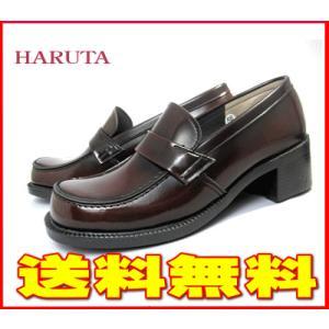 ハルタ レディース ローファー HARUTA 4710 ジャマイカ 新入学 [3E]【22.5cm〜25.5cm】|sanyuukutu