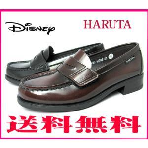 送料無料 ディズニーコレクション HARUTA 45089【ハルタ レディース ローファー】ブラック ジャマイカ[3E]【22.5〜25.5cm】|sanyuukutu