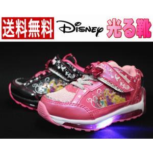 光る靴 ディズニー プリンセス 送料無料 7224 キッズ スニーカー 靴 LED レッド ブラック 女の子 通園 普段履き 15cm 16cm 17cm 18cm 19cm|sanyuukutu