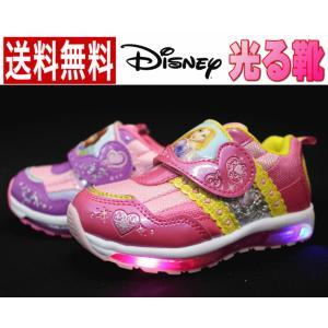 光る靴 ディズニー ラプンツェル プリンセス ソフィア  送料無料 7370 7371 キッズ スニーカー 靴 LED パープル ピンク 女の子 通園 普段履き|sanyuukutu