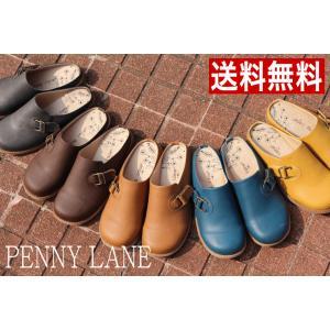 【送料無料】サボサンダル サンダル レディース おしゃれ かかと オフィス履き 散歩  靴 2WAY カジュアル クロッグ ペニーレイン 1196|sanyuukutu