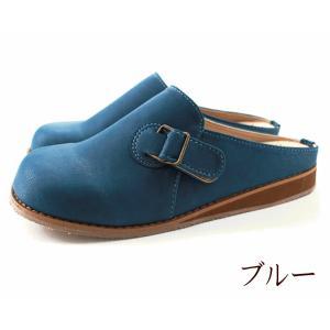 【送料無料】サボサンダル サンダル レディース おしゃれ かかと オフィス履き 散歩  靴 2WAY カジュアル クロッグ ペニーレイン 1196 sanyuukutu 06