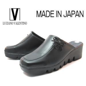 【セール】 ルチアノバレンチノ 3701 ブラック 厚底ミュール レディースサンダル 【S〜L】日本製|sanyuukutu