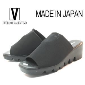 【セール】 ルチアノバレンチノ 6455 ブラック 厚底ミュール レディースサンダル ストレッチ【S〜LL】日本製|sanyuukutu