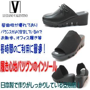 【セール】 ルチアノバレンチノ 6455 ブラック 厚底ミュール レディースサンダル ストレッチ【S〜LL】日本製|sanyuukutu|03