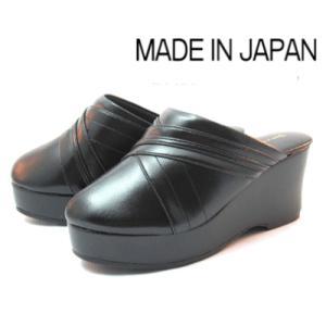 【セール】 厚底ヘップ ブラック レディースサンダル 前かぶり【S〜L】日本製のツッカケ|sanyuukutu