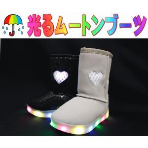 光る ムートンブーツ ジュニア キッズ 撥水 光る靴 ウィンタースニーカー プレゼント SHOCK- 8731 キャメル ブラック スパンコール 15cm-19cm|sanyuukutu