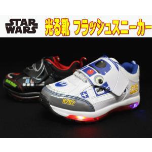 光る靴 スターウォーズ ディズニー 1002 1004 キッズ スニーカー 靴 LED ホワイト ブラック 通園 普段履き 15cm 16cm 17cm 18cm 19cm|sanyuukutu