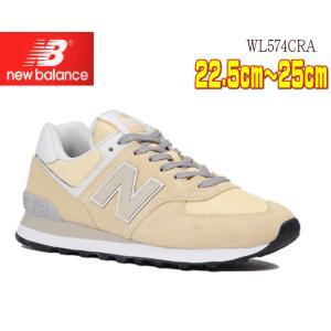 ニューバランス WL 574 CRA new balance レディース スニーカー クラシック 靴 バニラ ホワイト クリーム 22cm〜25cm|sanyuukutu