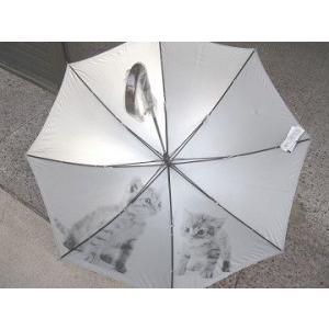 傘(かさ)日傘 雨傘 兼用 子猫 のプリント(裏地)薄いピンク sanyuukutu
