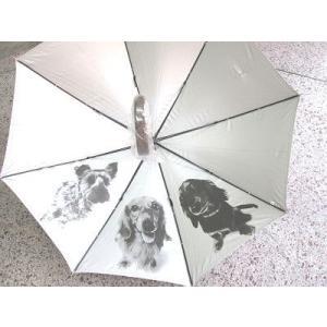 傘(かさ)日傘 雨傘 兼用 3匹の犬 のプリント(裏地)ブラック sanyuukutu