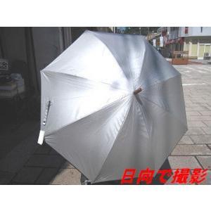 即納【熱中症対策】紳士 傘<日傘 雨傘 兼用>65cm シルバー/ブラック sanyuukutu