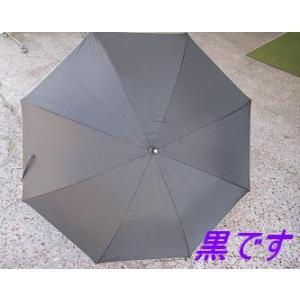 【熱中症対策】紳士(メンズ) 傘<日傘 雨傘 兼用>65cm ブラック/ブロンズ sanyuukutu