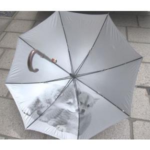 傘(かさ)日傘 雨傘 兼用 <アンブレラ>芝犬 のプリント(裏地)ベージュ sanyuukutu