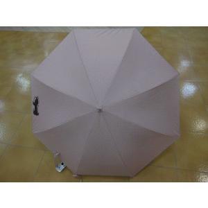 傘(かさ)日傘 雨傘 兼用 トイプードル のプリント(裏地)薄いピンク sanyuukutu