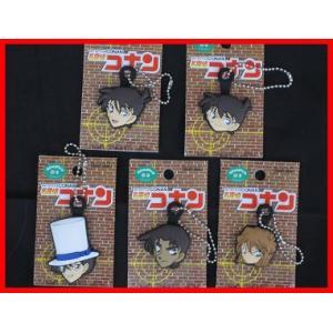 【ジビッツ】クロックス シューバッジ バッチ バッヂ コナン タウンサンダル アクセサリー shoebadge【メール便対応】|sanyuukutu