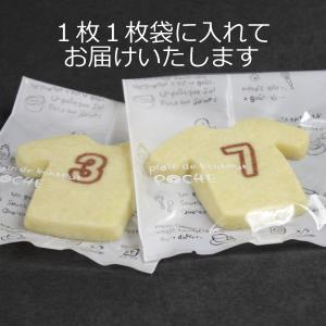 背番号入りユニフォーム型クッキー|sap
