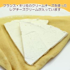 レアチーズクレープ|sap