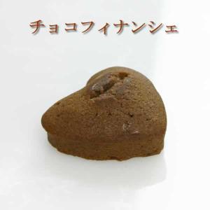 ハート型チョコフィナンシェ|sap
