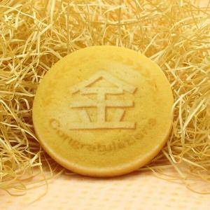 金メダルクッキー|sap