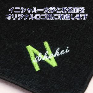 イニシャル お名前 刺繍入り タオルハンカチ|sap