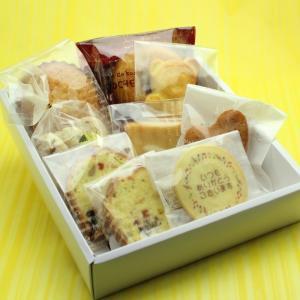 内祝いにオススメ 名入れクッキーと焼き菓子セット 内祝い お返し ノベルティ プチギフト 結婚式 サンクスギフト|sap