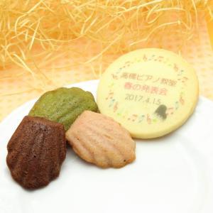 写真 名入れ クッキー & プチ焼き菓子 3個セット オリジナルスイーツ 内祝い  お返し ノベルティ プチギフト オーダーメイド|sap