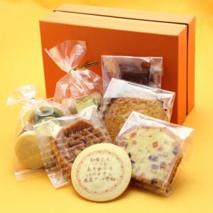 【送料込み】母の日焼き菓子セット sap