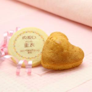 名入れクッキー&ハート型スイーツセット 内祝い スイーツギフト 焼き菓子詰め合わせ お返し ノベルティ 引き出物 結婚式 入学 出産 七五三|sap