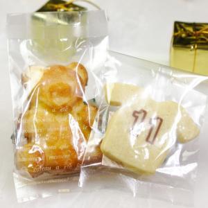 背番号入りユニフォームクッキー&こぐまマドレーヌ|sap