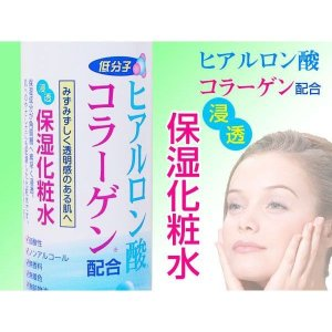 ヒアルロン酸 コラーゲン 配合 浸透保湿化粧水 185ml/送料無料 数量限定特価 saponintaiga