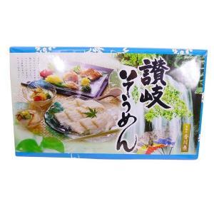 讃岐そうめんギフトYS-20/送料無料 数量限定特価 saponintaiga
