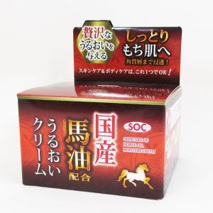 馬油うるおいスキンクリーム 80g 日本製 渋谷油脂 SOCx3個セット/卸/送料無料|saponintaiga