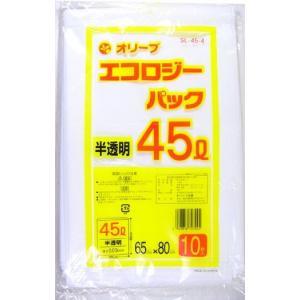 ごみ袋 45リットル 半透明白色 強力0.03mm/45L ゴミ袋 10枚入x60冊/卸/送料無料 saponintaiga