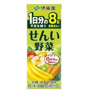 伊藤園 せんい野菜 紙パック 200ml ×24本 saponintaiga