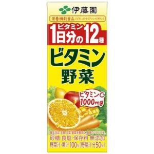 伊藤園 ビタミン野菜 紙パック 200ml×24本 代引き不可 メーカーお取り寄せ|saponintaiga
