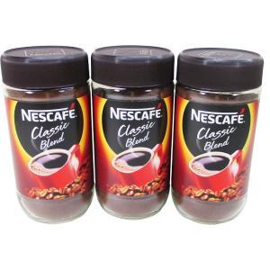 ネスカフェ インスタントコーヒー 175グラムの大瓶x3本/卸/送料無料|saponintaiga
