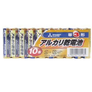 単3アルカリ乾電池 単三乾電池 三菱 10本組x10パック/卸/|saponintaiga