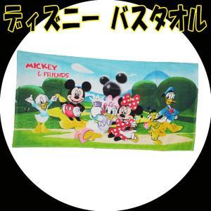 バスタオル 大判 ディズニー ミッキー&...の商品画像