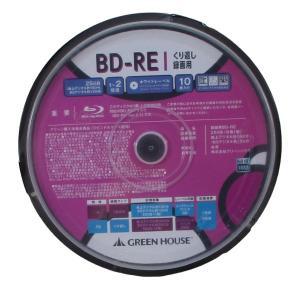 BD-RE  録画用ブルーレイ メディア くり返し録画 10枚 スピンドル GH-BDRE25B10/6439  グリーンハウスx3個セット/送料無料メール便 saponintaiga