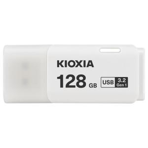 東芝 USBメモリ USB3.0 128GB 128ギガ フラッシュメモリ/送料無料メール便|saponintaiga