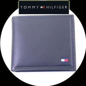 トミーヒルフィガー牛革二つ折り財布■31TL25X014 (BK)|saponintaiga