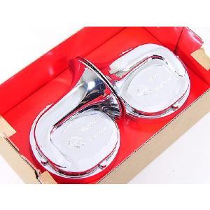 ユーロホーン シルバー 低音と高温の2種のホーンx3台/卸/|saponintaiga