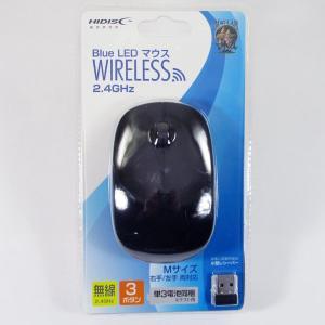 ワイヤレスマウス ブルーLED 2.4GHz HDMW-7091BK ブラック HIDISC 0052/送料無料|saponintaiga