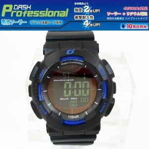 ALIAS 電波ソーラー デジタル 腕時計 DASH 反転液晶 10気圧防水 ウレタンベルト  ADWW15039RCSOL-1ブルー|saponintaiga