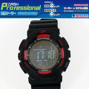 ALIAS 電波ソーラー デジタル 腕時計 DASH 反転液晶 10気圧防水 ウレタンベルト  ADWW15039RCSOL-3レッド|saponintaiga