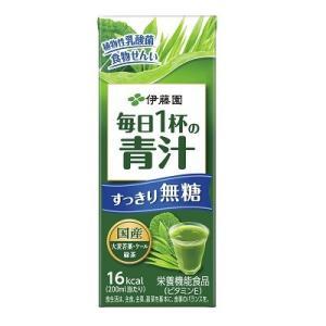 伊藤園 毎日1杯の青汁 すっきり無糖 紙パック 200mlx48本セット/4901085606513/送料無料 代金引換便不可|saponintaiga